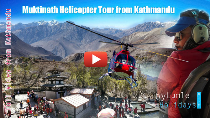 Muktinath Helicopter Tour from Kathmandu Video