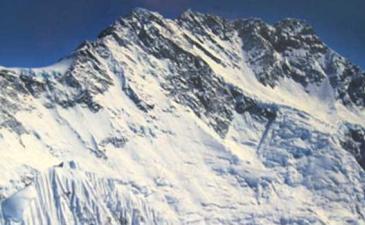 Kanchanjunga Expedition
