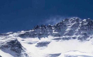 Lhotse Expedition