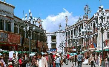 Visit Lhasa City