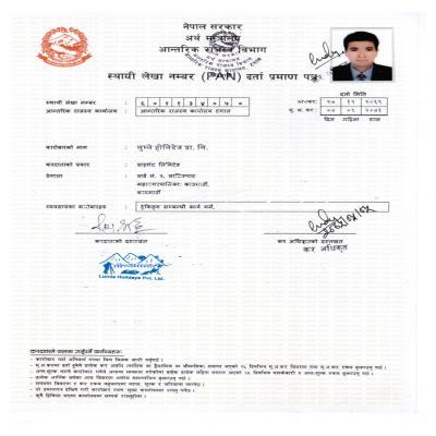 PAN Certificate